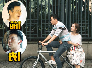"""《老男孩》刘烨林依晨上演单车恋人,""""前夫哥""""雷佳音又萌又丧"""