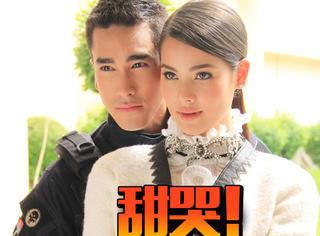 这部剧泰国第一生和第一小花拿着工资谈恋爱,我快要被甜死了!