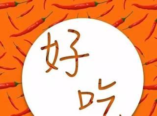 吃火锅时最让人讨厌的九大行为!有你吗?