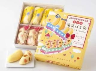 看完日本花火大会,买什么手信送闺蜜才够内行?