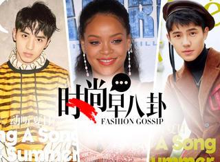 刘昊然许魏洲登上《茜茜姐妹CéCi》八月刊封面!!Rihanna公布了个人彩妆品牌9月8日全球上架!!!