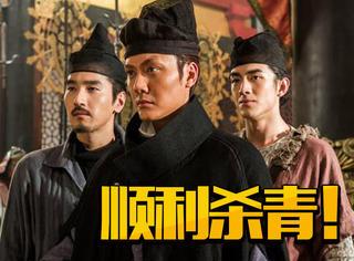 冯绍峰扎丸子头告别《狄仁杰四大天王》,感觉没开拍多久就杀青了