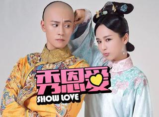 张若昀唐艺昕公开恋情,杨紫和秦俊杰被强行秀恩爱?