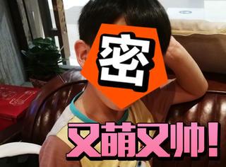 安吉梳了个斜分超级萌帅,除了宋仲基之外还撞脸刘昊然了!