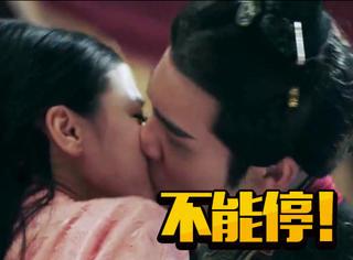 3次强吻!原来迪丽热巴爱咬嘴唇,张彬彬太投入吻到红耳根