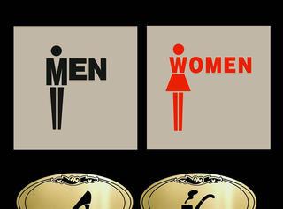 女权主义者到底在女厕不足议题上做了什么