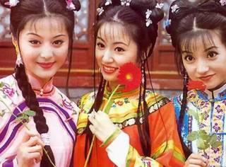还珠格格的空气刘海小青的素颜妆,你们暑假看完就忘了吗
