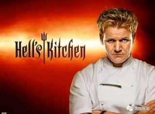 """怼天怼地怼世界的""""地狱厨神"""",这火爆脾气遇见中餐也要跪了?"""