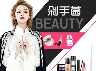 种草time | 各品牌发大招,这些美妆新品你得看看!