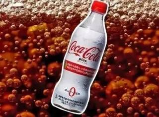无糖、零卡、还能吸脂!网红吸脂可乐真有那么厉害?