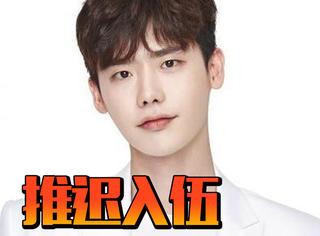 李钟硕为推迟入伍道歉,韩国网友这样说...