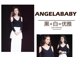 Angelababy当了妈又怎样?黑白色照样穿出甜美感!