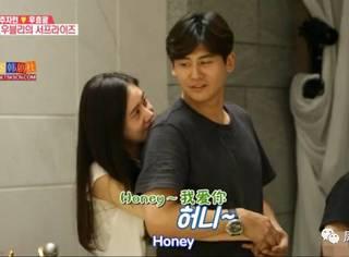 这个中国三线开外的男星,因为爱老婆成了韩国的国民老公