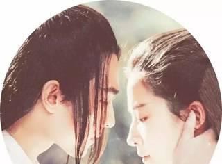 """三生三世:这才是杨洋""""娶""""刘亦菲的真相!"""