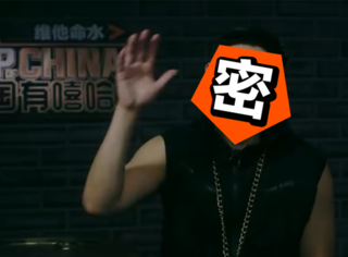 嘻哈侠为吴亦凡摘面具,果然是众所周知的华人第一rapper欧阳靖
