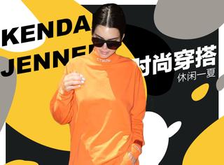 肯豆终于不再秀腰了!穿上整套橘色休闲装的她也能很有夏天的味道!