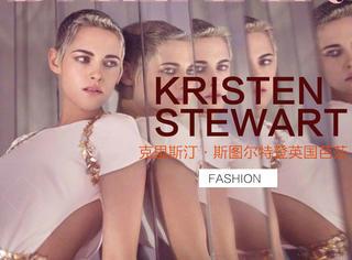 谁说女人一定长发才优雅仙美,K帅最新九月大刊带来别样演绎!