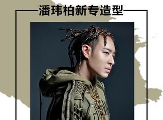 酷炸!潘玮柏新专辑造型大走黑人Hip-Hop风!