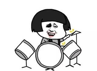 朋友圈配图:我最擅长的乐器就是打退堂鼓……