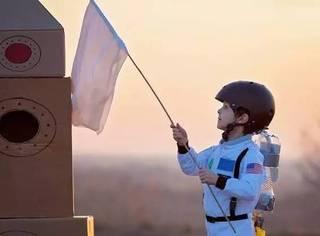 九岁正太求职保卫整个宇宙,居然收到了回复信,今天NASA情商两米八