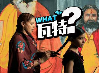 印度50多名女性头发被偷,就问你恐慌不恐慌