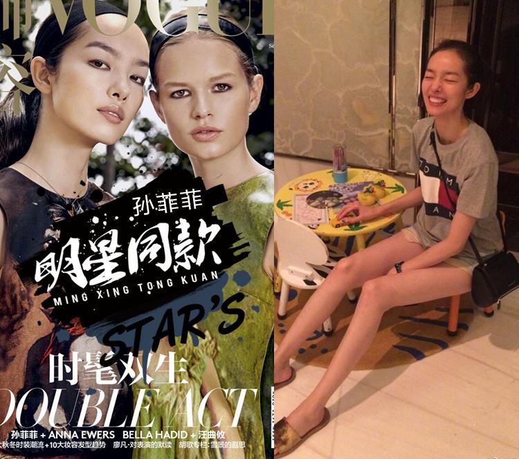 超模孙菲菲拿下《Vogue》金九封面,时尚圈为何偏爱低调的她?