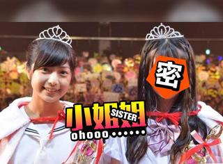 日本最可爱高一女生冠军出炉!可明明第二名颜值更高啊