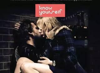 观影《蓝色情人节》:就算有真爱,承担人生的也只能是你自己