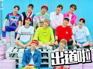 Wanna One出道了,这个声势简直就是下一个EXO和BIGBANG