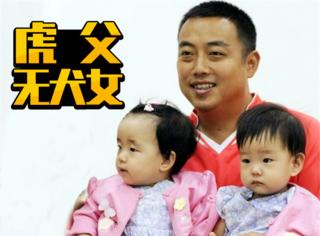 刘国梁7岁女儿获高尔夫世界亚军,他这个陪练球童真是没白当