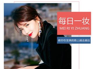 看刘涛如何在变美的路上越走越远,发型和妆容是关键。