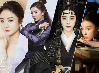 明年18部霸屏的古装剧,杨幂赵丽颖范冰冰,你最期待哪一个?