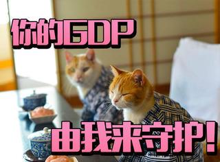 日本遣唐使带回来一只猫,没想到千年之后竟拯救了霓虹国的GDP!