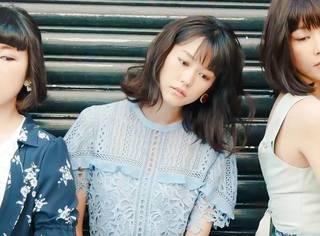 东京女子穿搭指南:你是湘南文艺女还是港区交际花?