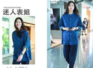万人迷大表姐刘雯现身机场,穿四百元衬衫时髦到飞起!