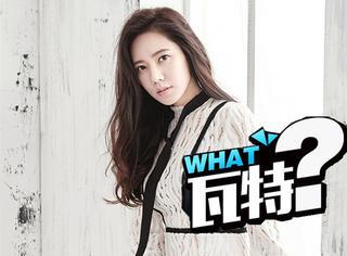 综艺的力量!时隔7年秋瓷炫终于要回归韩国电视剧了?