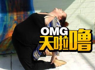 这个超重的瑜伽教练告诉你身体软的不一定是瘦子
