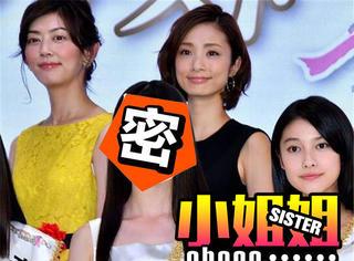 """""""全日本国民美少女""""比赛结果出炉,第一名长这样..."""