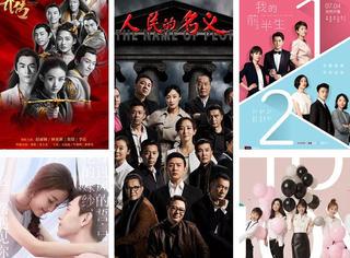 厉害了《楚乔传》!截止8月国产电视剧收视率排行唯一古偶入围前五!