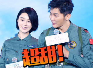 """实力宠""""夫""""!范冰冰零片酬出演李晨的电影,只为支持他的梦想!"""