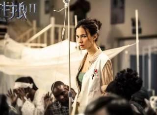"""因为遇到了吴京,中美混血的她从""""丑小鸭""""变成了《战狼2》里最美的女人!"""