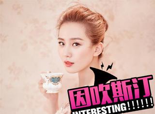 刘诗诗第5次在电视剧里跳舞了,她真是一个无处不是梗的奇女子
