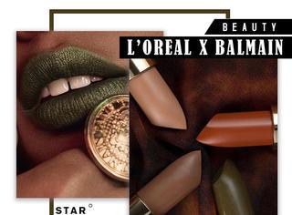 今年秋冬最强的跨界联名,来自L'oreal X Balmain!
