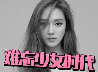 新歌撞期,郑秀妍说十年来最悲伤的就是离开少女时代