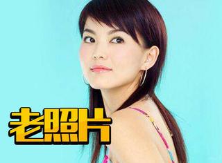 李湘:看习惯了现在丰满的她,没想到年轻时候这么美