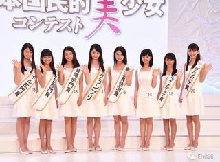 全日本国民美少女出炉!日本网友开启毒舌模式……