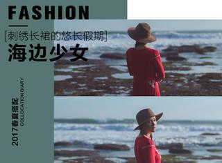 假期首选刺绣长裙,陈乔恩这条红裙子就很不错!