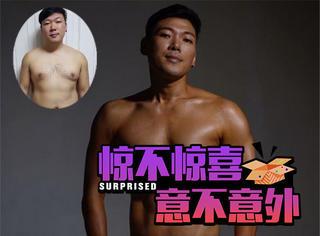 韩国小伙23周减重22公斤,背后的原因竟是这样...