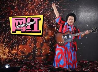 新加坡81岁摇滚奶奶走红,酷似薛甄珠