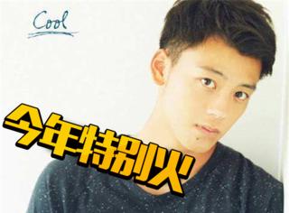 竹内凉真:娃娃脸、身材瘦高的漫画少年,被称为今夏最佳男友